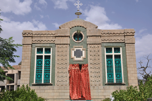 Home of the Ark of the Covenant, Axum