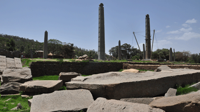 Axum northern stele field